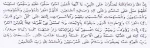 Do'a Khutbah 2